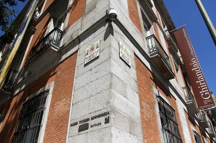 Esquina del museo Thyssen (Madrid)